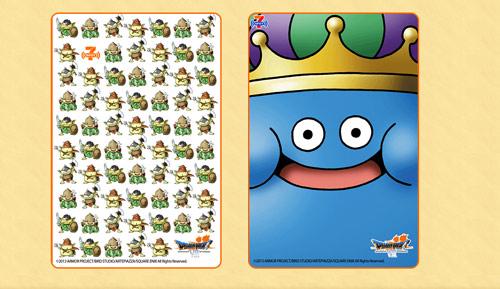 3DSドラゴンクエスト7┃セブンイレブンのwi-fi「セブンスポット」でキャンペーン開始