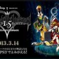 KINGDOM HEARTS -HD 1.5 ReMIX